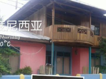 Selling: Tour Raja Ampat Misool November,  5 Hari 4 Malam